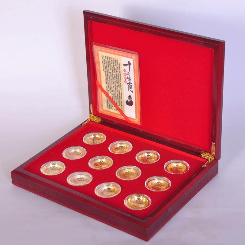 钱币纪念收藏品