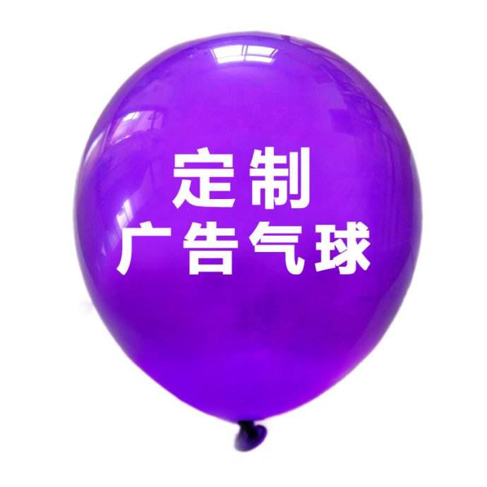 广告扇、广告气球