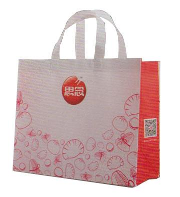 <b>环保袋、围裙千赢app 客户端下载</b>