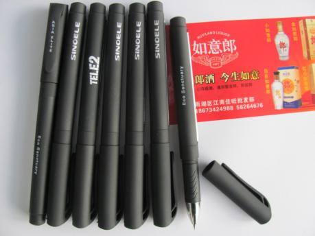 中性笔、圆珠笔